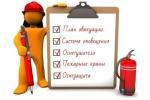 С 1 мая проверять противопожарные системы надо по-новому