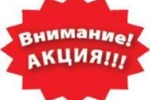 кОМПЛЕКТ ВИДЕОНАБЛЮДЕНИЯ ВСЕГО ЗА 14 500 РУБ.